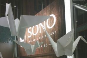 Sono Japanese Restaurant, Brisbane CBD
