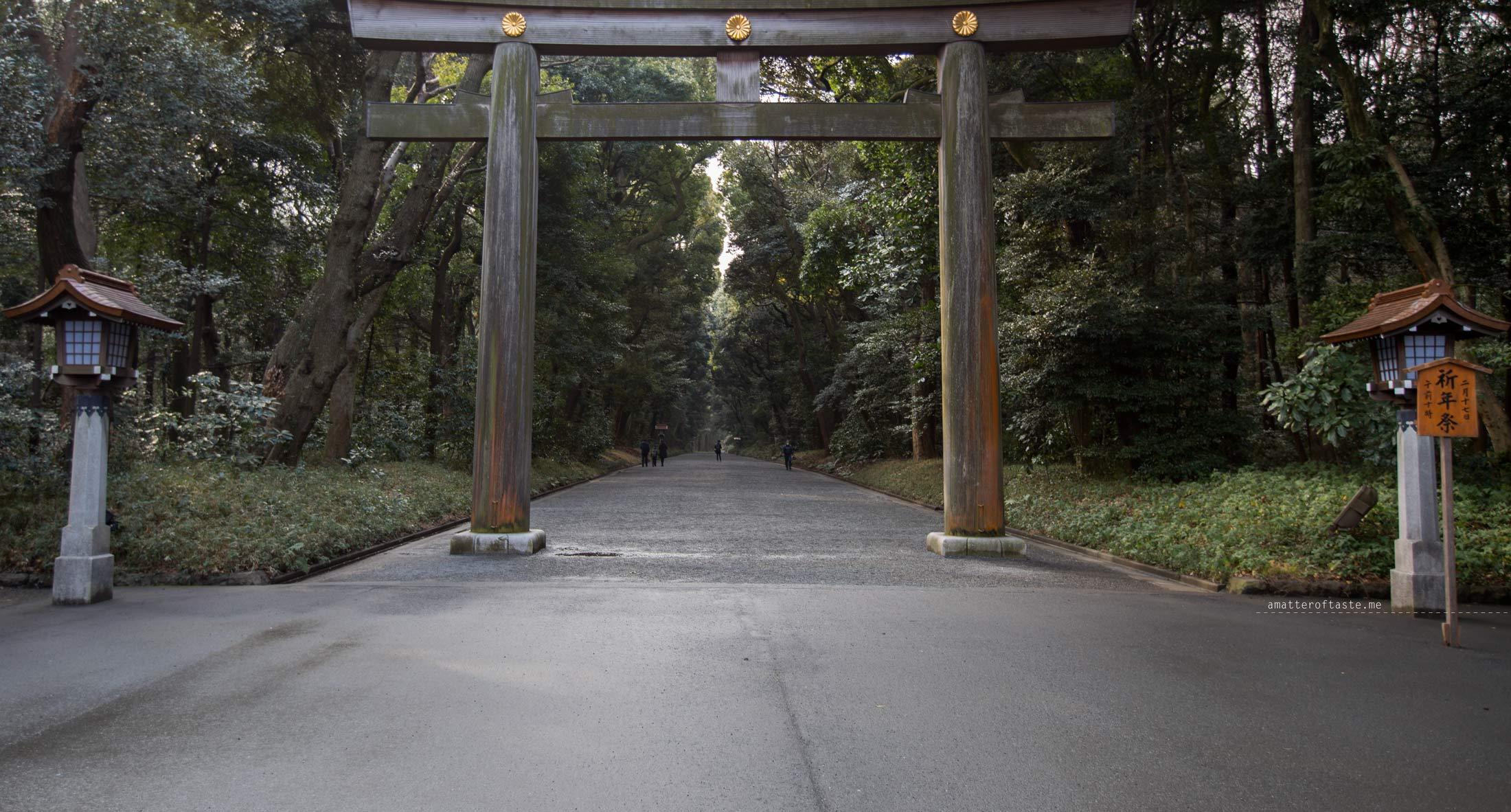 Meiji Shrine Complex entrance