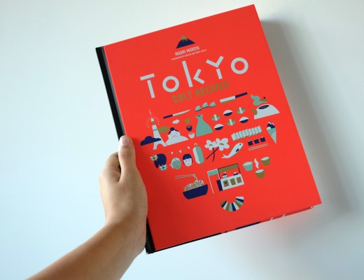 Tokyo Cult Recipes Japanese cookbook