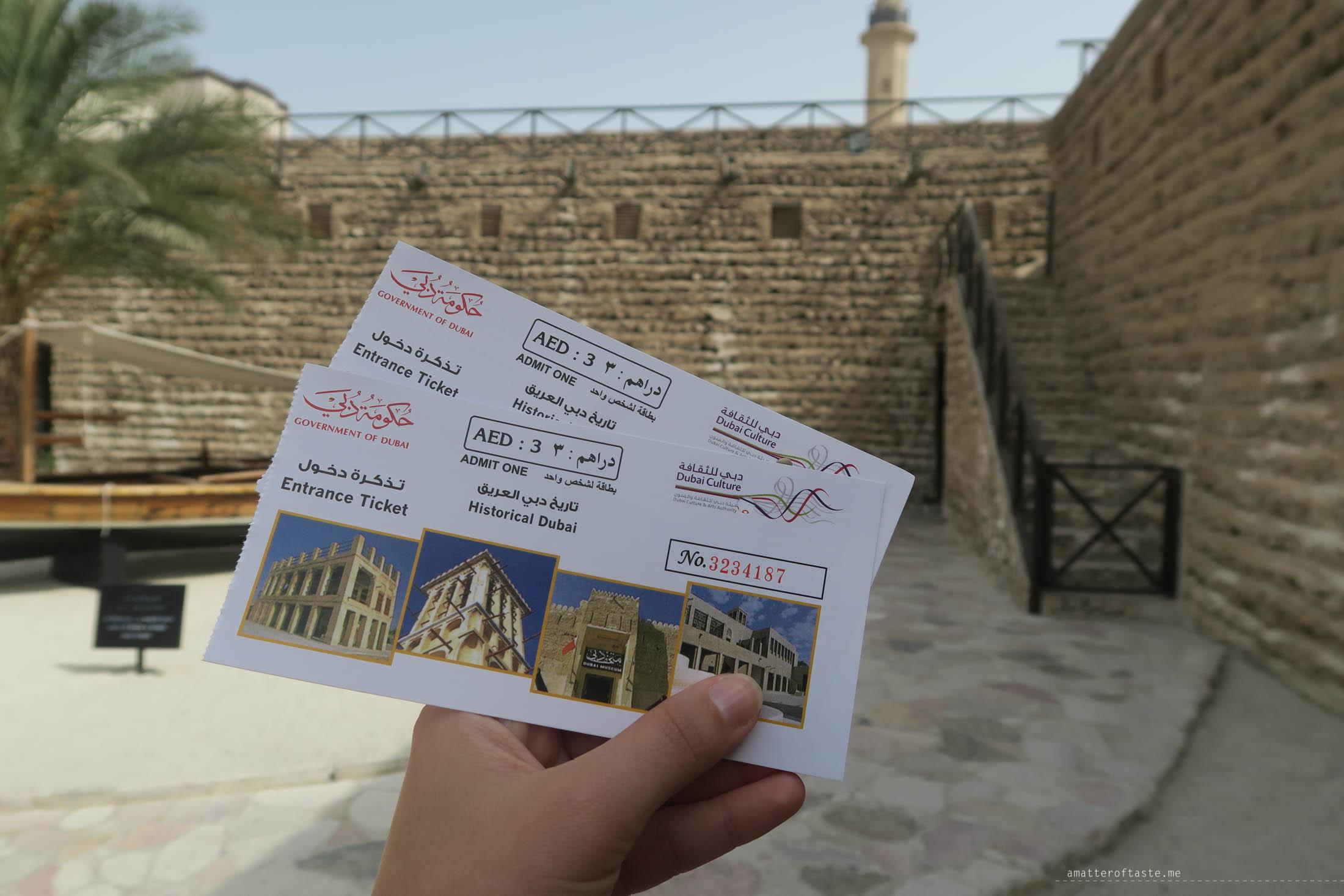 dubai-museum-ticket