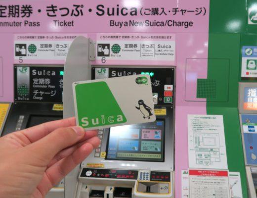 buying-suica-card-tokyo